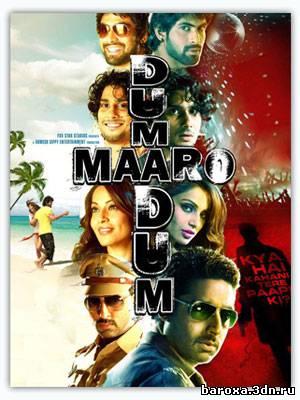 Индийское Кино Огненный Путь 2012