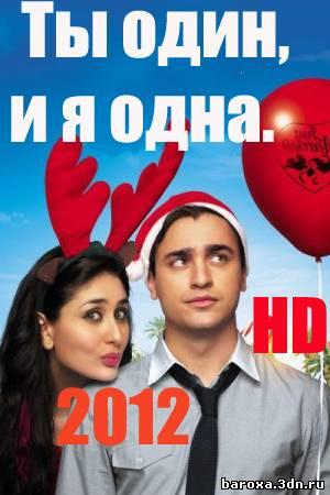 Смотреть онлайн военный фильм новинки 2013 года
