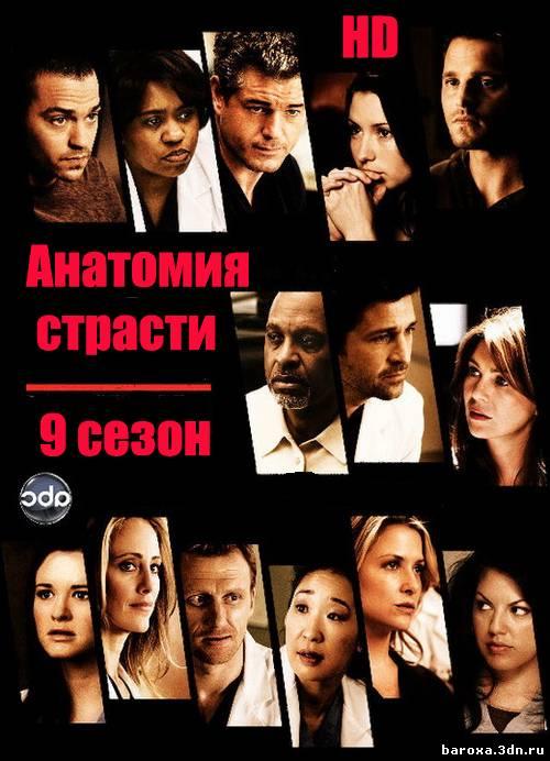 Смотреть русский фильм выкрутасы в хорошем качестве