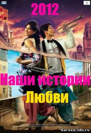 ... smotret online indiski kino 2012 480 x 360 8 kb jpeg smotret indiski